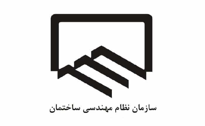 تغییرات موادی از آزمون شهریور ۹۵