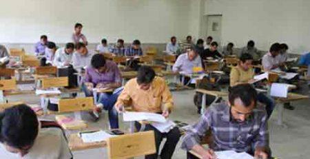 زمان ثبتنام آزمونهای ورود به حرفه مهندسان تجربی سال 96