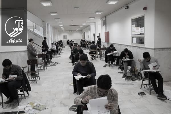 شروع رقابت آزمون نظام مهندسی مهرماه ۹۶